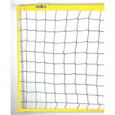 Δίχτυ Volley Κίτρινο 44930 [5203194449302]