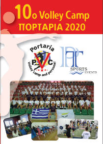 Portaria Volley Camp